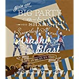 ARASHI BLAST in Miyagi(通常仕様) [Blu-ray]