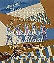 ARASHI BLAST in Miyagi(通常仕様) Blu-ray