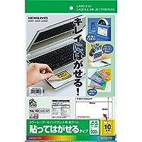 コクヨ カラーレーザー インクジェット ラベル 貼ってはがせる KPC-HH110-20 Japan