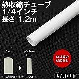 カラー熱収縮チューブ 白(ホワイト) 収縮前内径6.4φmm (1/4インチ) HSTT25-48-Q10 (長さ: 1.2m) (パンドウイット(PANDUIT)の熱収縮チューブ)