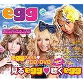 egg ~GET WILD & BE SEXY~(DVD付)