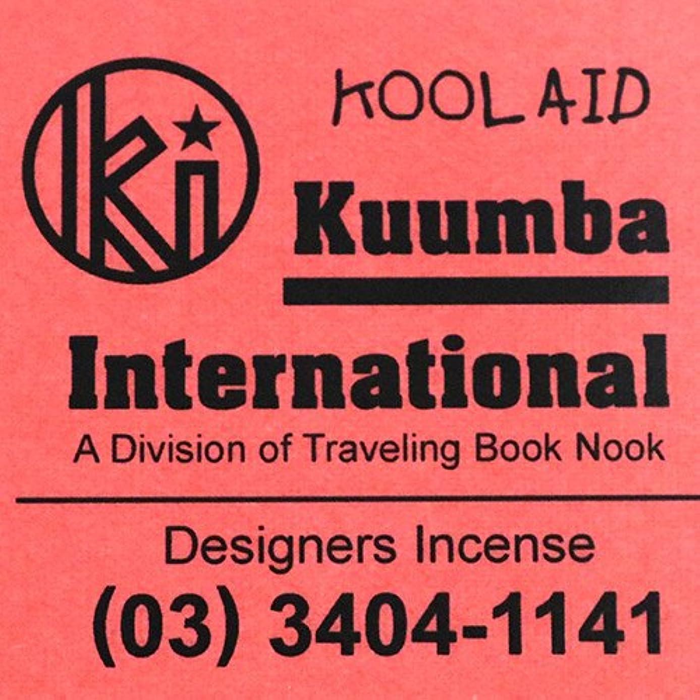 証拠検出自分の(クンバ) KUUMBA『incense』(KOOL AID) (Regular size)