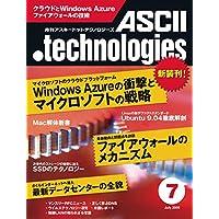 月刊アスキードットテクノロジーズ 2009年7月号 [雑誌] (月刊ASCII.technologies)