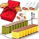 お中元 ギフト 長崎カステラ 2本組風呂敷包み あけぼの (黄色&抹茶 各310g)