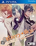Starry☆Sky~Autumn Stories~ - PSVita