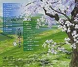 「ちはやふる」オリジナル・サウンドトラック&キャラクターソング集 第1首 画像