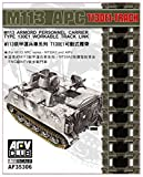 AFVクラブ 1/35 M113装甲兵員輸送車系 T130E1可動式履帯 プラモデル用パーツ FV35306