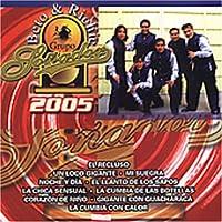 Sonador 2005