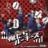 THE PHANTOM / DISH//
