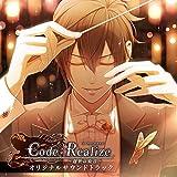 Code:Realize ~創世の姫君~ オリジナルサウンドトラック 画像