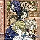 暁/幾億のシャンデリア(初回限定盤)(DVD付)()