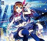 VTuber・ときのそらデビューアルバム「Dreaming!」3月発売