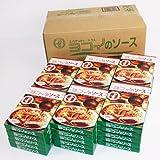 【名古屋名物】スパゲッティ・ハウス ヨコイのソース 1ケースまとめ買い特別価格(1人分120g×30)