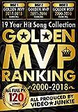 【洋楽DVD】 GOLDEN MVP RANKING 2000-2018 - VIDEO☆JUNKIE