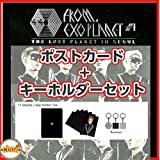 EXO「ポストカード&キーホルダセット」From EXO Planet#1 THE LOST PLANET IN SEOUL EXO 韓国公式コンサートグッズ エクソ exo 公式グッズ