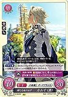 ファイアーエムブレム0/P13-002 PR 輝く大地の王子 カムイ(男)
