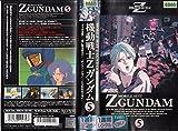 機動戦士Zガンダム 5 [VHS]