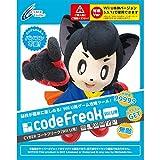 CYBER コードフリーク (Wii U用)|オンラインコード版