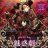 あんさんぶるスターズ! ユニットソングCD 第2弾 vol.07 Valkyrie(魅惑劇)