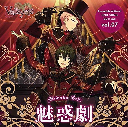 あんさんぶるスターズ!  ユニットソングCD 第2弾 vol.07 Valkyrieの詳細を見る