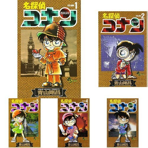 名探偵コナン コミック 1-94巻セット