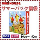 MIKIHOUSE(ミキハウス)1万円サマーパック福袋 100cm,男の子