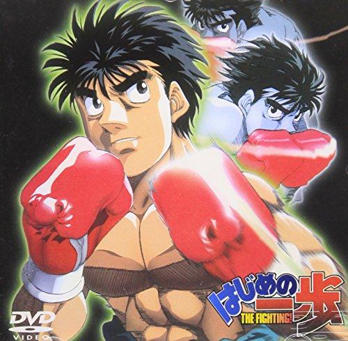 はじめの一歩 VOL.9 [DVD]