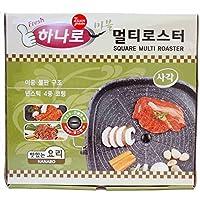 ■角型■ HANARO MULTI サムギョプサル用焼肉 プレート