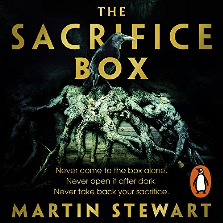 形状ハイキングに行くチャーミングThe Sacrifice Box