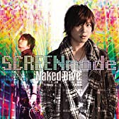 Naked Dive(DVD付)
