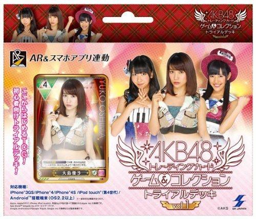 AKB48 トレーディングカード ゲーム&コレクションVol.1 トライアルデッキ