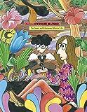 『ニュー・ベスト・オブ・松尾清憲 ~甘くてほろ苦い音楽生活のすべて~ 』CD BOOK