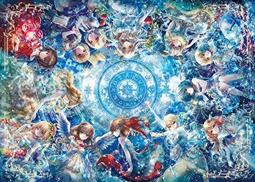 2000ピース ジグソーパズル パズルの超達人EX おにねこ 12星座物語 ベリースモールピース【光るパズル】(38x53cm)