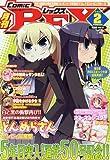 月刊 Comic REX ( コミックレックス ) 2010年 02月号 [雑誌]