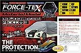 FORCE-TEX(フォーステックス) カーカバー ボディカバー LBNサイズ Lサイズ ミニバン用全長 ~4940mm全幅 ~1850mm全高 ~1950mm covercar-lbn-sl
