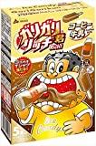 赤城乳業 ガリガリ君 リッチコーヒー牛乳53ml×5本×7箱
