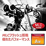 Transcend 8GB CF CARD (133X、 TYPE I ) TS8GCF133 画像