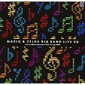 マリオ&ゼルダ ビッグバンドライブCD