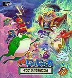 忍者じゃじゃ丸 コレクション - PS4