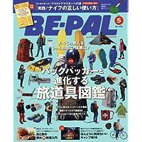 BE-PAL(ビーパル) 2016年 05 月号 [雑誌]