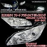 GB3/4 フリード CCFL イカリングヘッドライト HID車用 クロームクリアーリフレクタータイプ アウディ LEDポジション
