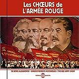 Les Choeurs de l'Armée Rouge, vol. 1 (Enregistrements historiques)
