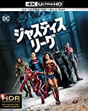 ジャスティス・リーグ (4K ULTRA HD & ブルーレイセット)(2枚組) [Blu-ray]