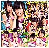 【アマゾン限定絵柄生写真Bパターン付き】オーマイガー!(Type-B)(DVD付)
