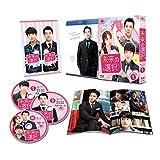 未来の選択 Blu-ray SET1