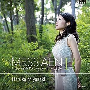 NIKU-9003 メシアン ピアノ作品全集1~「鳥のカタログ第1, 2, 3, 5巻」