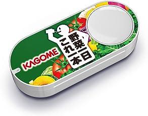 野菜一日これ一本 Dash Button