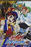 フューチャーカード バディファイトのアニメ画像