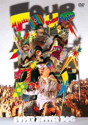 TOUR ザ・グッバイ【初回生産限定盤】 [DVD]の詳細を見る