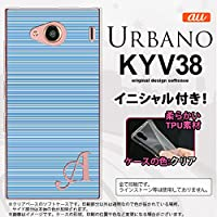 KYV38 スマホケース URBANO V03 ケース アルバーノ ブイゼロサン イニシャル ボーダー 青 nk-kyv38-tp1288ini I